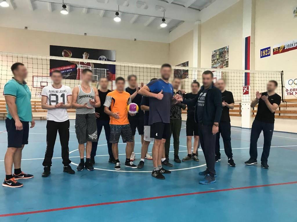 Награждение участников терапевтического сообщества. Соревнования по волейболу.