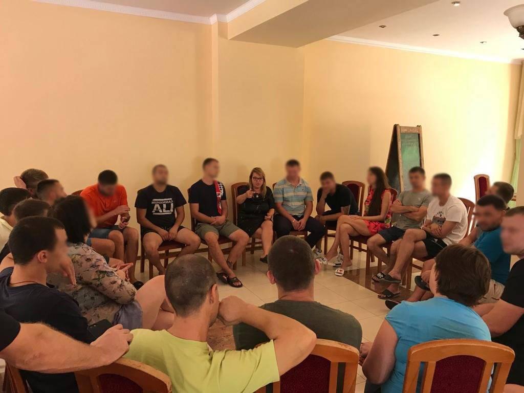 Терапевтическая группа с терапевтом Ольгой Викторовной Коротиной